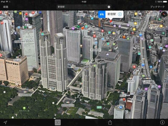 apple_ipad4th_unbox_25.jpg