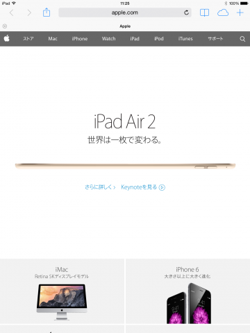 apple_ipad4th_unbox_28.png