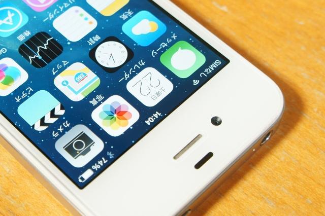 apple_iphone4s_unbox_10.jpg