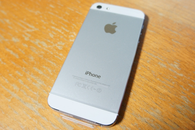 apple_iphone5_fix_03.jpg
