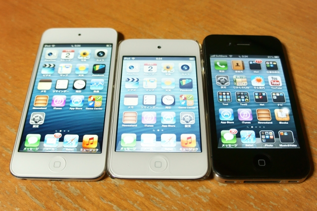 apple_ipodtouch_4th_01.jpg