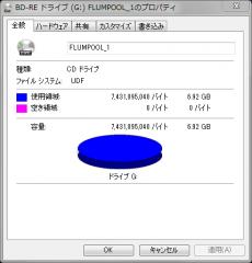 dvd_flumpool_2009_unclose_04.png