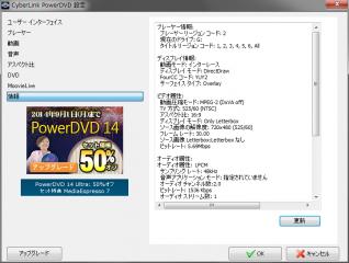 dvd_flumpool_2009_unclose_05.png