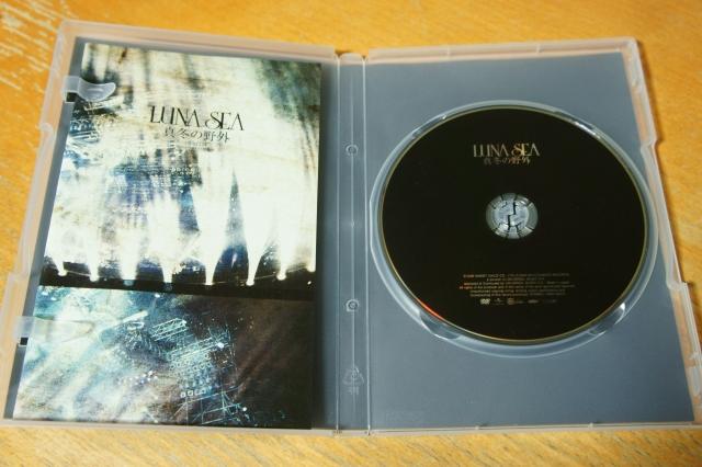 dvd_lunasea_mahuyunoyagai_02.jpg