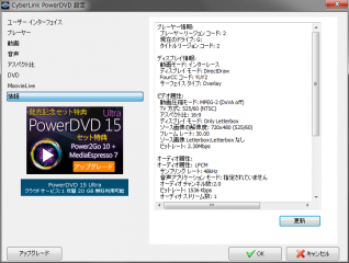 dvd_uverworld_awakeve_02.png