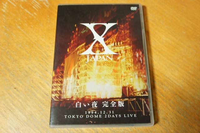 dvd_xjapan_shiroiyoru_01.jpg