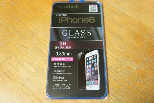 hanyetech_glass9h_033_01.jpg