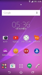 sony_xperiazl2_last_01.jpg