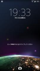 sony_xperiazl2_sol25_app_03.jpg