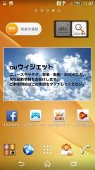 sony_xperiazl2_sol25_app_07.jpg