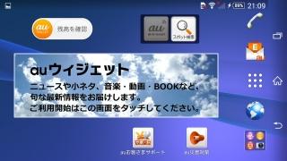 sony_xperiazl2_sol25_app_11.jpg