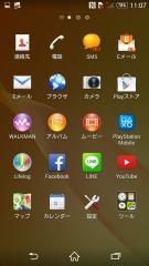 sony_xperiazl2_sol25_app_12.jpg