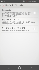 sony_xperiazl2_sol25_app_33.jpg