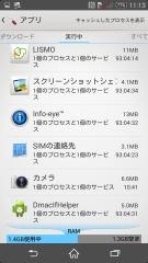 sony_xperiazl2_sol25_app_46.jpg