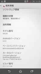 sony_xperiazl2_sol25_app_48.jpg