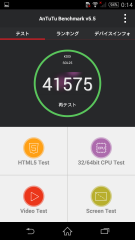 sony_xperiazl2_sol25_benchmark_04.png