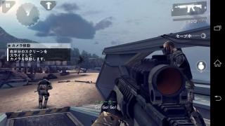 sony_xperiazl2_sol25_game_24.jpg