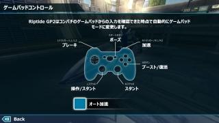 sony_xperiazl2_sol25_game_43.jpg