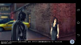 sony_xperiazl2_sol25_game_47.jpg