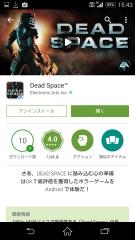 sony_xperiazl2_sol25_game_49.jpg