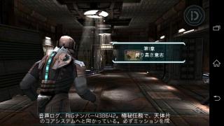 sony_xperiazl2_sol25_game_51.jpg
