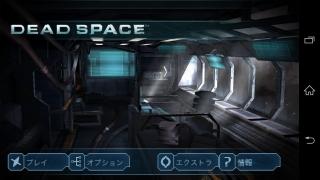 sony_xperiazl2_sol25_game_52.jpg