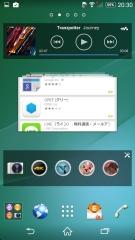 sony_xperiazl2_sol25_ofapp_07.jpg