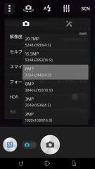 sony_xperiazl2_sol25_ofapp_19.jpg