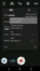 sony_xperiazl2_sol25_ofapp_23.jpg