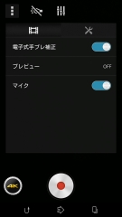 sony_xperiazl2_sol25_ofapp_24.jpg