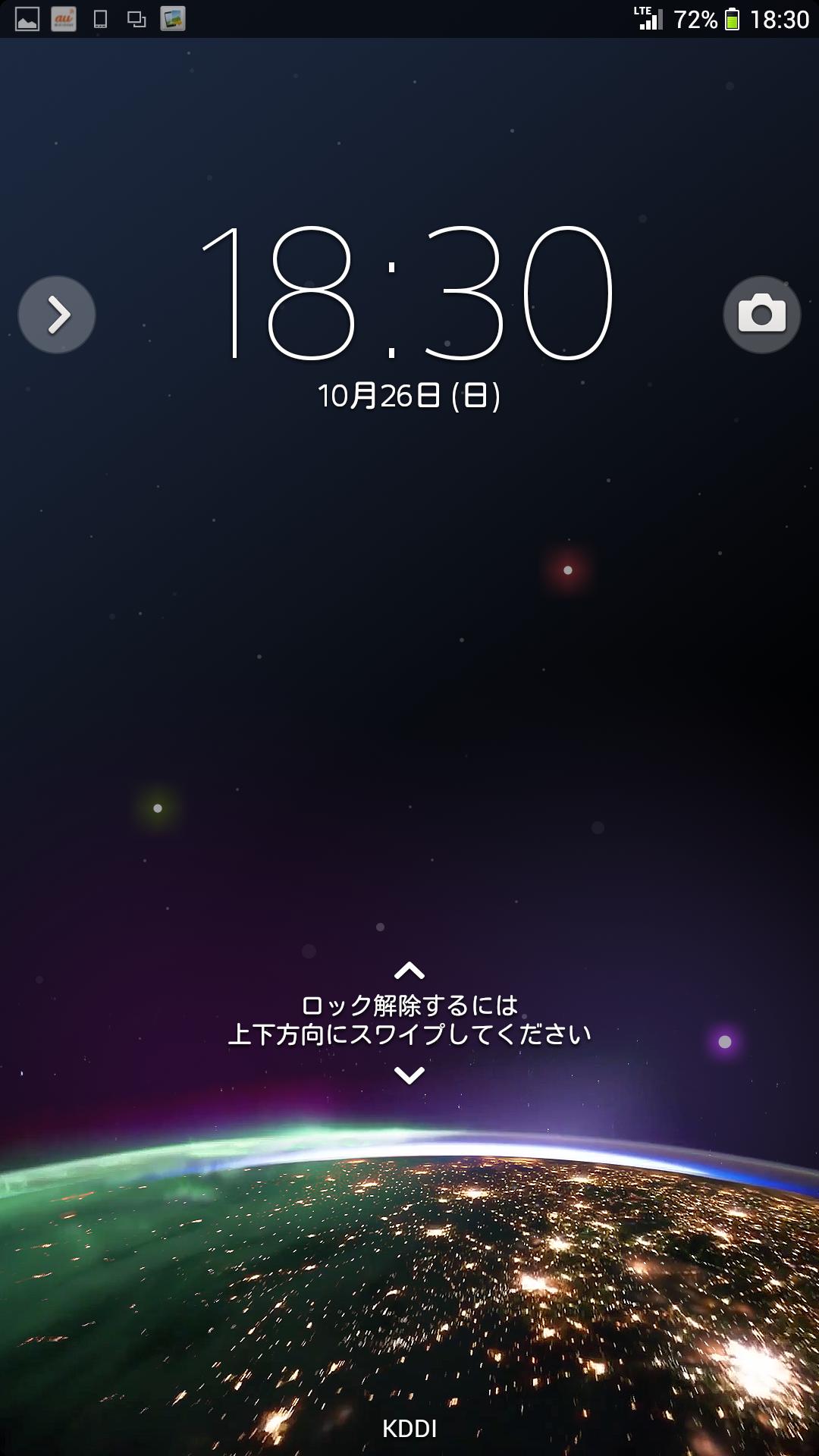 Sony Xperia Z Ultra Sol24 Android 4 2 2でのホーム画面や各種設定項目等 雑雪帳