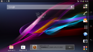 sony_xperiazultra_422_07.png