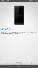 sony_xperiazultra_422_77.png