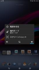 sony_xperiazultra_442_14.jpg