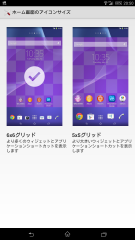 sony_xperiazultra_442_15.png