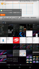 sony_xperiazultra_442_app_album_01.png