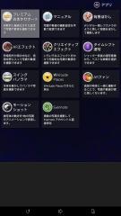 sony_xperiazultra_442_app_camera_02.jpg