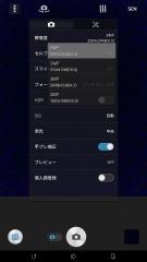 sony_xperiazultra_442_app_camera_04.jpg
