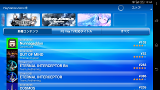 sony_xperiazultra_442_app_psm_12.png