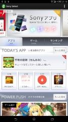 sony_xperiazultra_442_app_sonyselect01.jpg