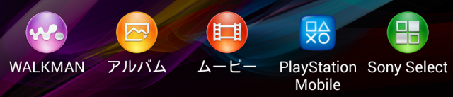 sony_xperiazultra_442_official_app_01.png