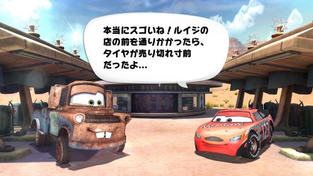 sony_xperiazultra_app_01.jpg