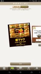 sony_xperiazultra_app_02.jpg