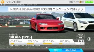 sony_xperiazultra_app_18.jpg