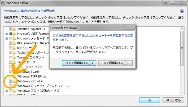 windows7_vpc_xpmode_01.png