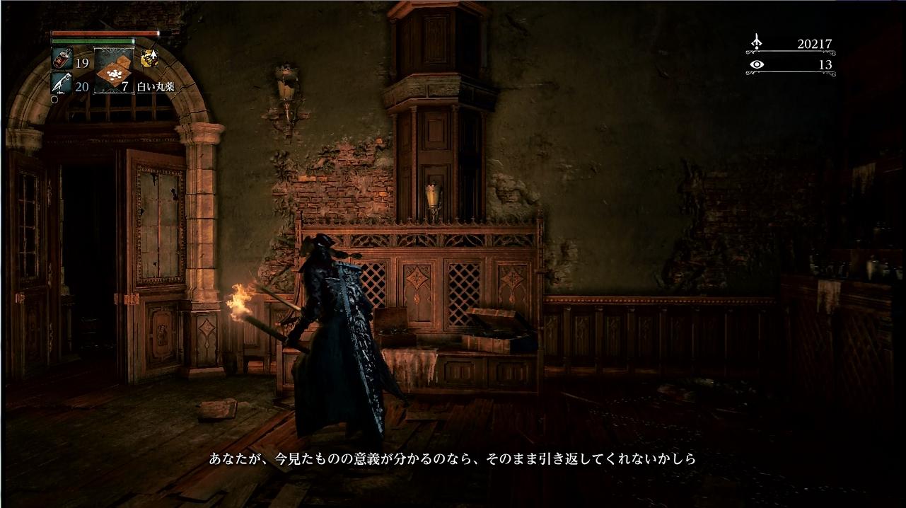 BloodB15_006.jpg