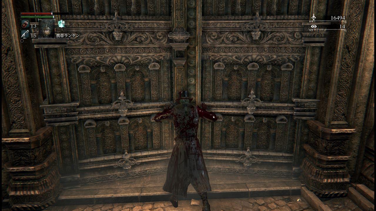 BloodB7_056.jpeg
