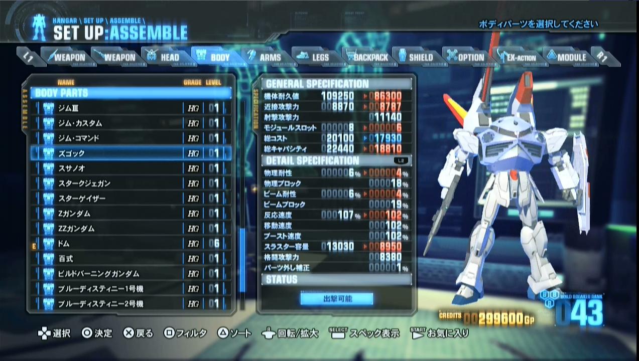 GBreaker2_12_001.jpg