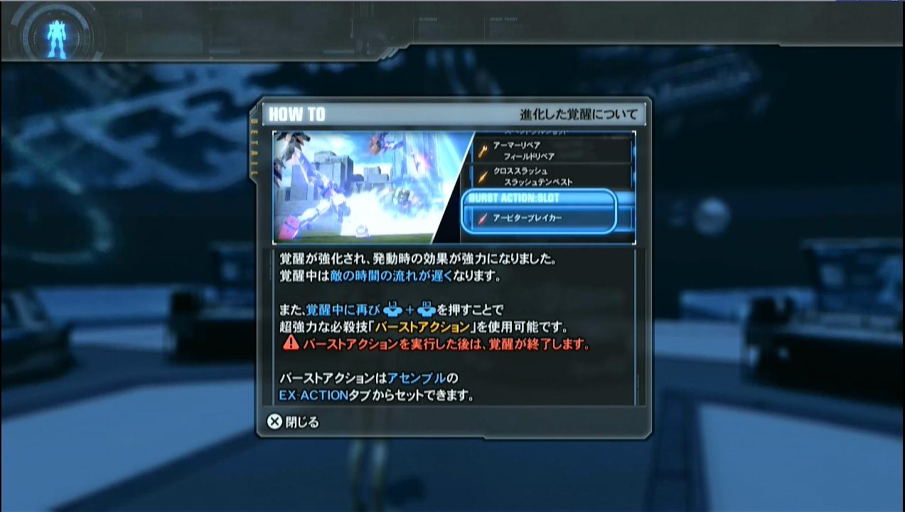 GBreaker2_12_002.jpg