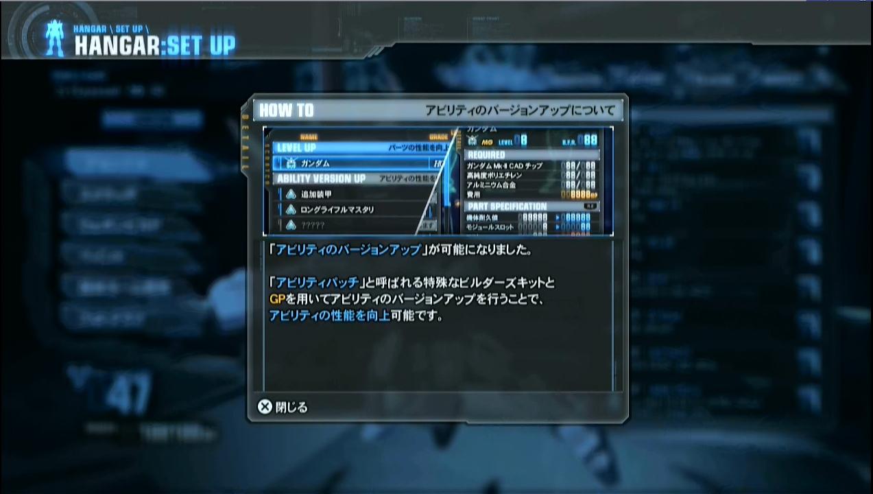 GBreaker2_12_011.jpg